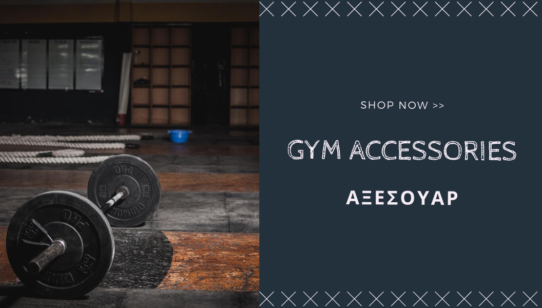 Gym Accessories Collection by SbSport.gr