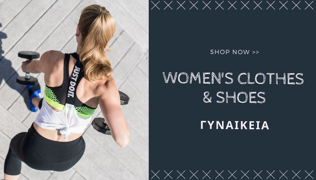 Women's Clothes and Shoes Collection by SbSport.gr