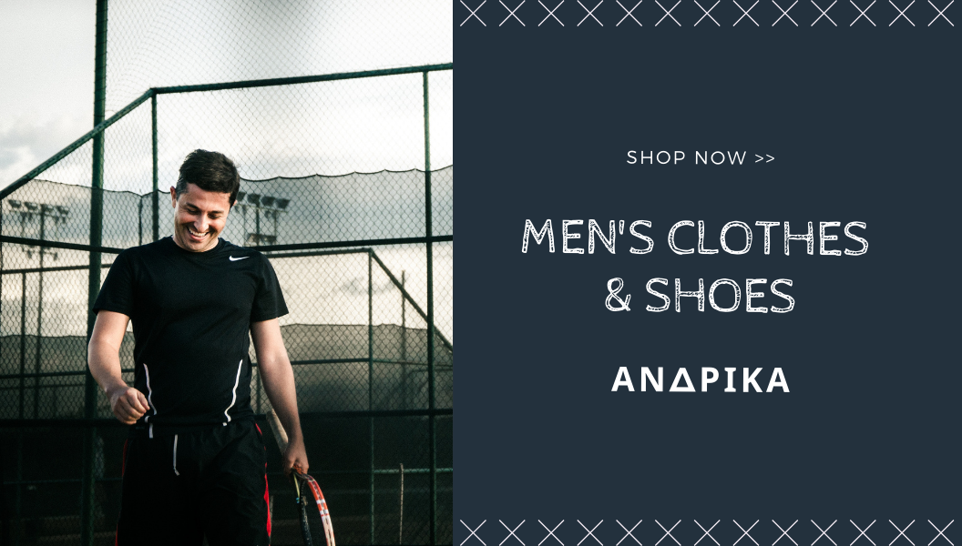 Men's Clothes and Shoes Collection by SbSport.gr